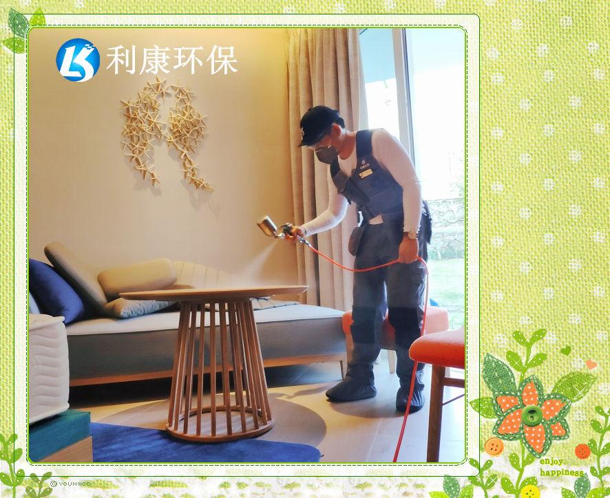 酒店乐虎体育app治理