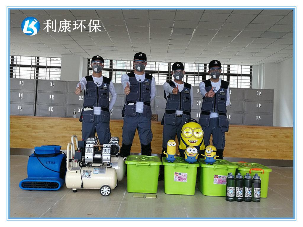 海口江东自贸新区工作指挥部